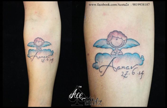 Name Tattoo with cloud