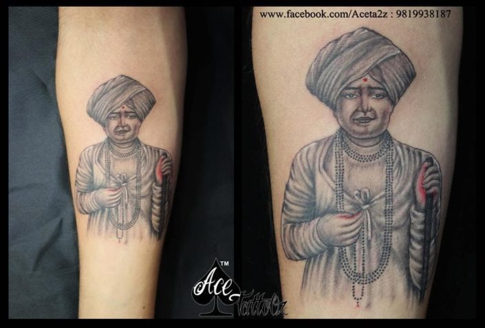 Jalaram Tattoo