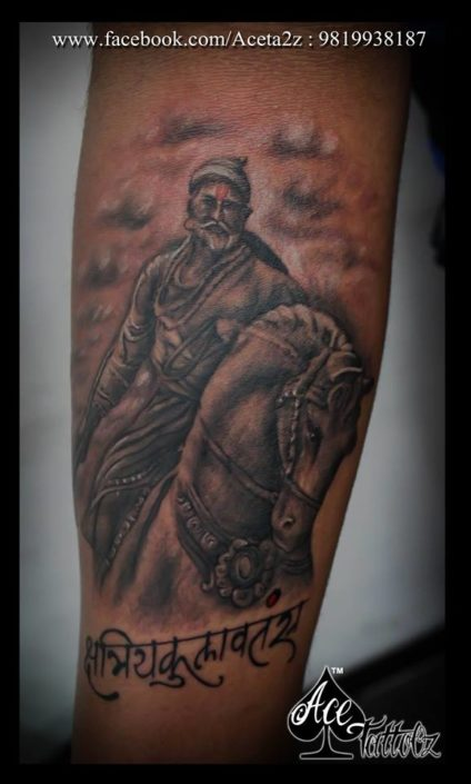Shiva on Horse Tattoos