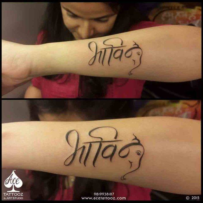 God Tattoo Designs on hand with name Bhavin