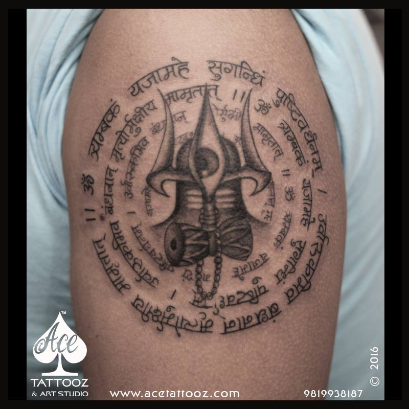 Lord Shiva Tattoos with Trishul and Mantra