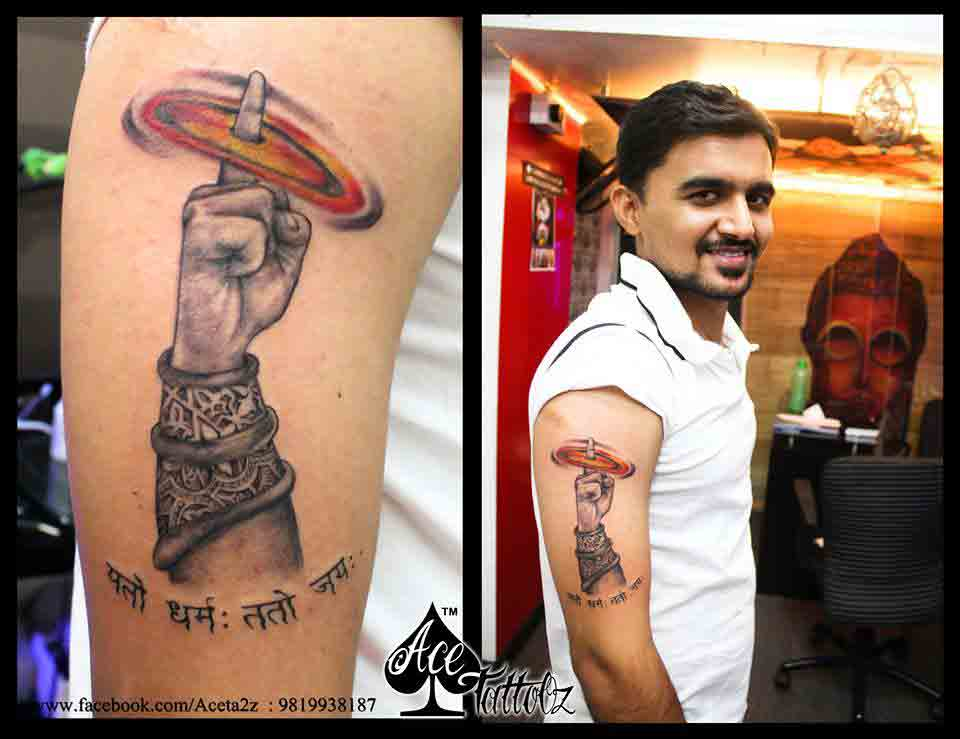 Sudarshan Chakra Lord Krishna Tattoo Designs