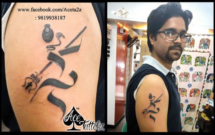 SHIVA TATTOOS AND SNECK