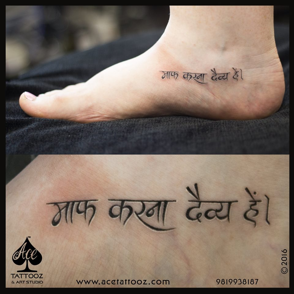 The gallery for simple tattoos for men on back for Simple back tattoos for guys
