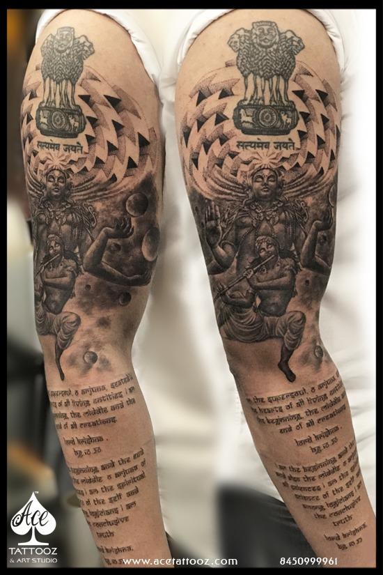 Krishna Vishnu Tattoo
