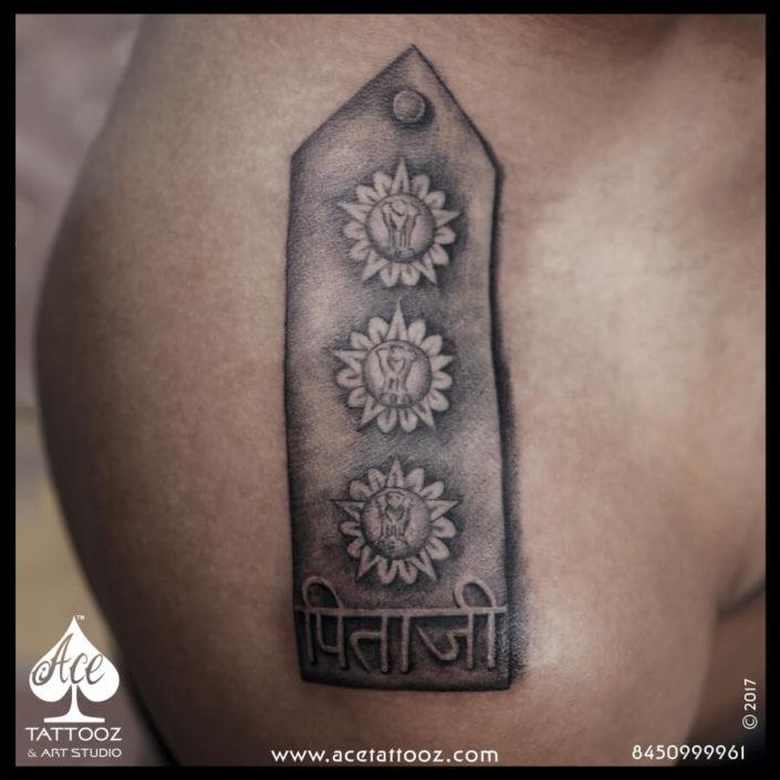 Army Rank - Dad Tattoo