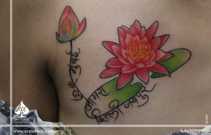 Lotus Unique Flower Tattoo Designs for Women