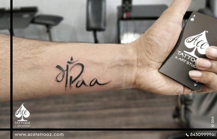 Maa Papa Tatoo Wrist Tattoos Pictures Www Picturesboss Com