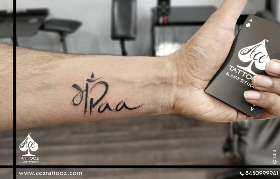 Maa Paa Calligraphy Tattoo Ideas for Womens Wrist